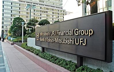 Japan's largest bank