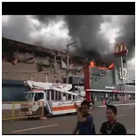 mall fire 2