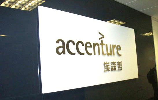 Accenture sign 2