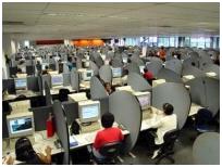 BPO office 2
