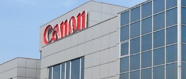 Canon building