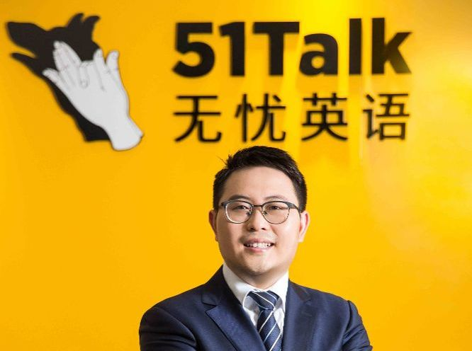 Aiming to build and develop a universal education system, 51Talk, an online English education provider
