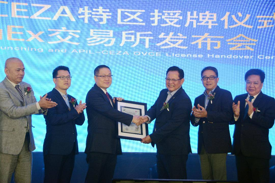 HK firm granted offshore virtual currency exchange license
