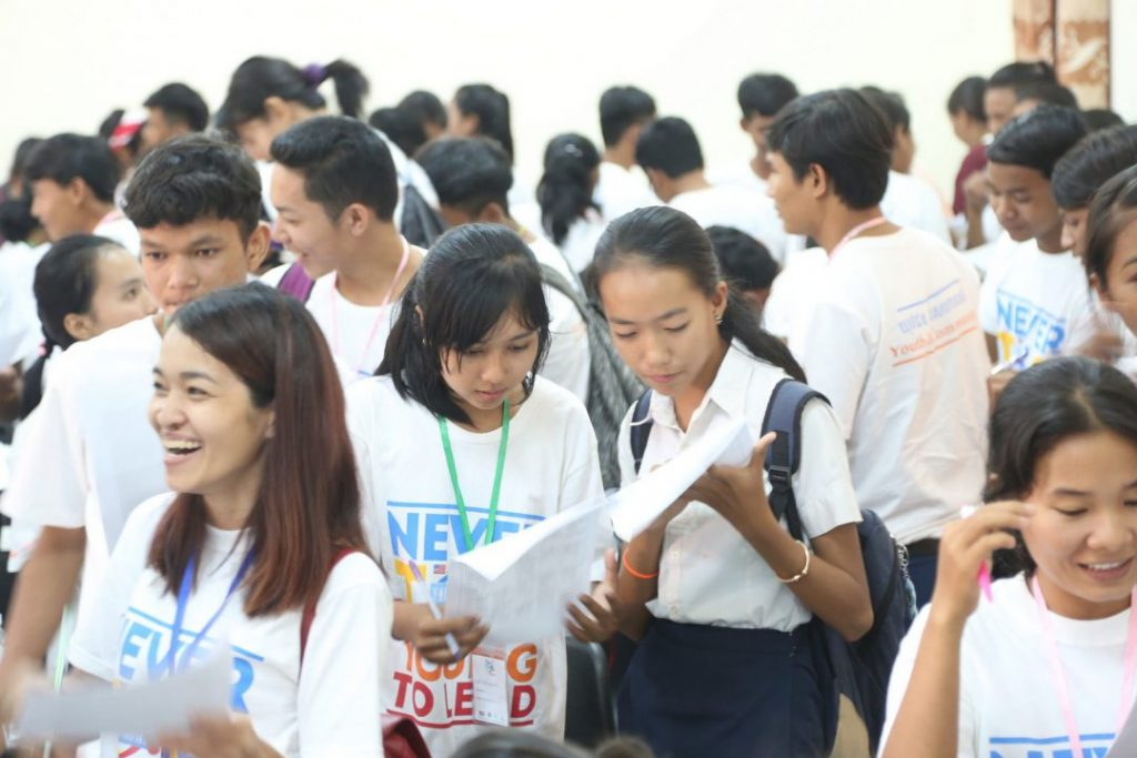 Senior high graduates have limited job opportunities