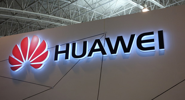 PUP, Huawei Sign Deal On ICT Cooperation