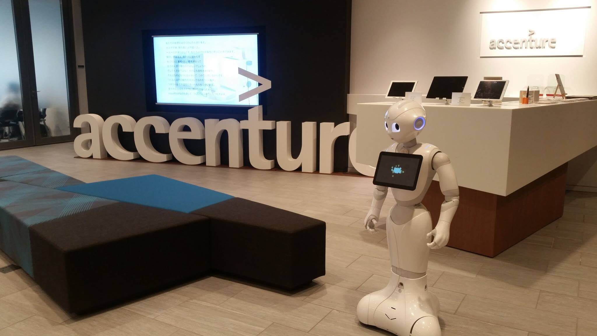 Accenture to Invest US$1bn in Upgrading Employees' Digital Skillset