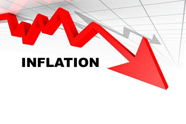 BSP sees below 2% inflation in December, January