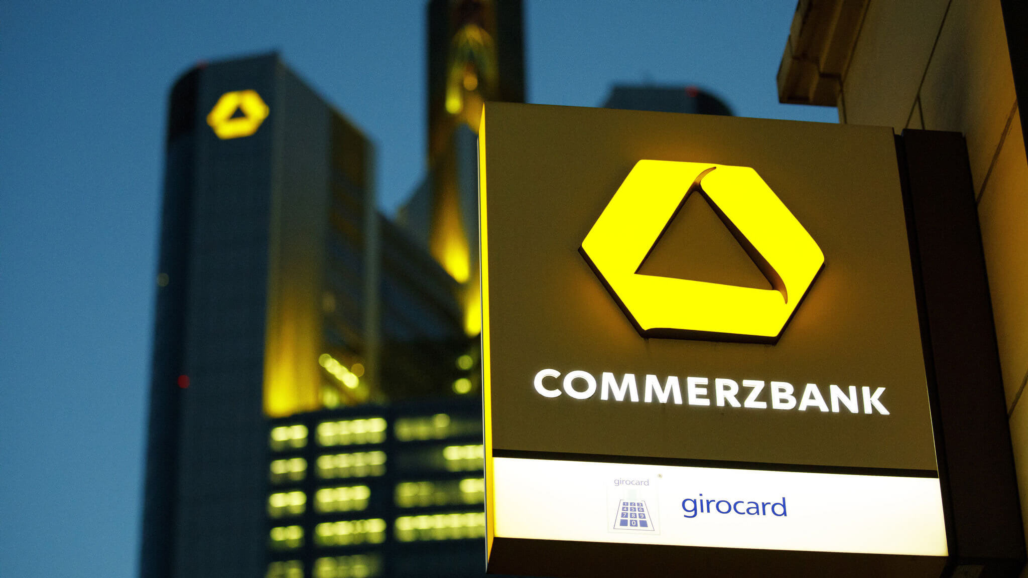 Commerzbank to stop outsourcing project with HSBC